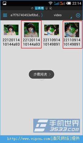 微信小视频下载到电脑上的方法[多图]图片2