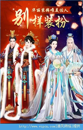 熹妃传2016腾讯图片1