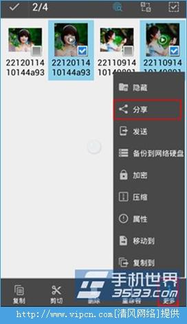微信小视频下载到电脑上的方法[多图]图片3