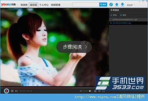 微信小视频下载到电脑上的方法[多图]图片6