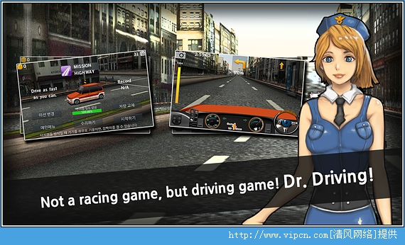 主驾驶无限金币版图片2