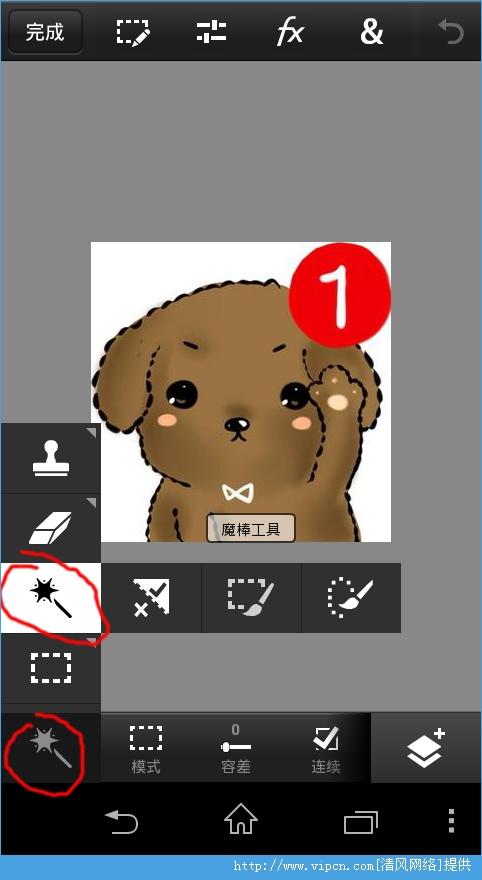 PS手机版怎么抠图 手机版PS软件抠图技巧[多图]图片4