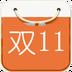 双11来了app