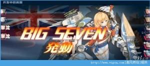战舰少女R最新苹果版图1