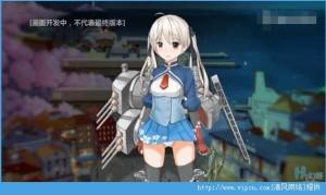 战舰少女R最新苹果版图11