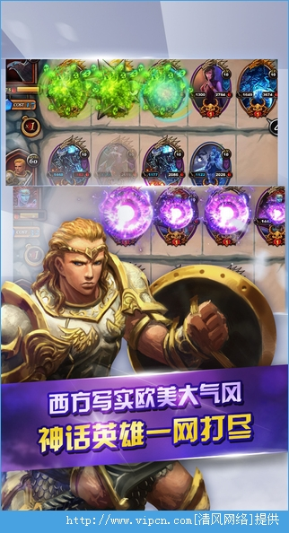 英雄之怒龙之争霸延续了炉石传说玩法 为你分享游戏宣传图[多图]图片2