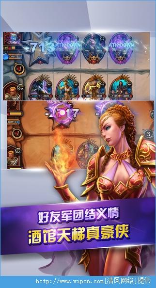 英雄之怒龙之争霸延续了炉石传说玩法 为你分享游戏宣传图[多图]图片3