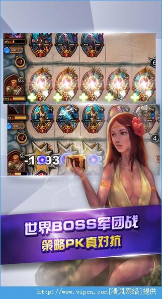 英雄之怒龙之争霸延续了炉石传说玩法 为你分享游戏宣传图[多图]图片5