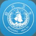 健康绍兴app