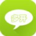 微信多开app
