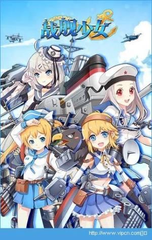 战舰少女R台服版图1