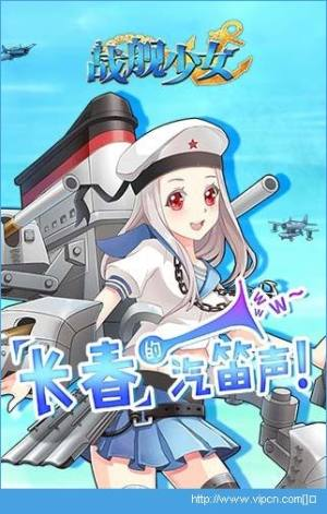 战舰少女R台服版图5