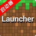 blocklauncher pro0.13.0