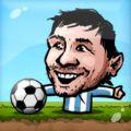 傀儡足球2016最新安卓版 v1.0.86