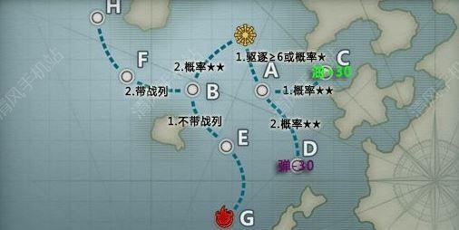 战舰少女R2-2带路条件与舰船掉落表一览:2-2 扶桑西南海域[图]图片1