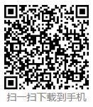 股票盯盘系统安卓版下载地址是多少?股票盯盘系统手机版官网下载地址介绍[多图]图片2