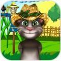 汤姆猫的农场游戏
