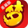 梦幻西游手游圣诞庆典最新版 v1.53.0