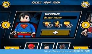 乐高DC超级英雄安卓版图2