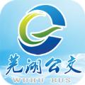芜湖掌上公交下载安装