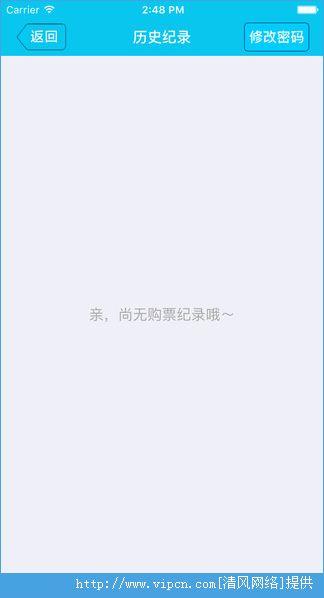 四川汽车客运票务网图片2