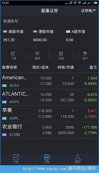 牛气股票app图片1