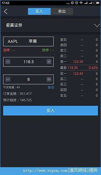 牛气股票app图片2