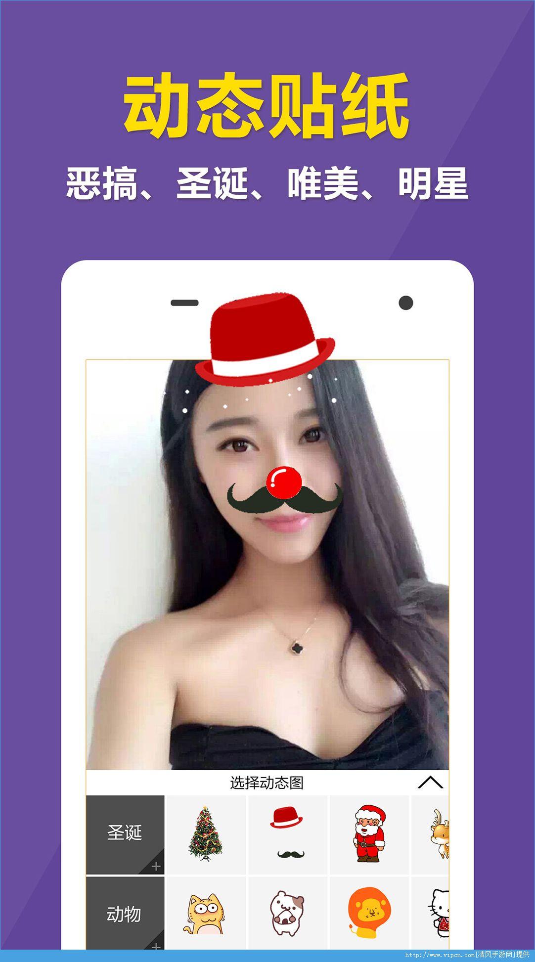 快动app图片2