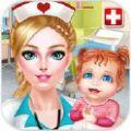新生儿护士手机游戏安卓版 v1.0