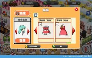 萌娘餐厅圣诞节特别版图4