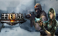 狙击类游戏合集