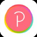 玩坏国民老公软件app(天天p图小时代贴纸) v2.7.0.230
