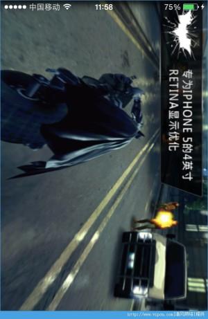 蝙蝠侠黑暗骑士崛起ios已付费版图4