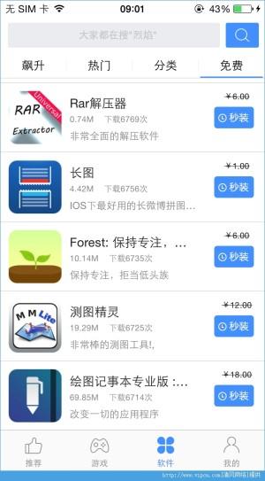 rar解压器免费版app图4