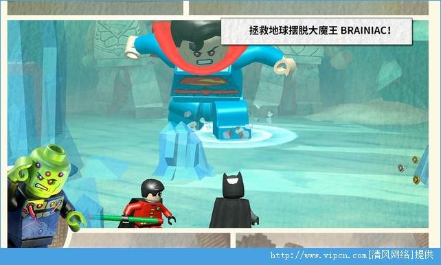 乐高蝙蝠侠飞越哥谭市IOS版图片1