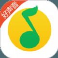 QQ音乐2015官方版