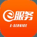 平安续期宝app