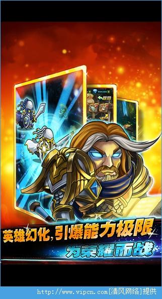 炉石英雄魔兽传说游戏图片1