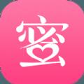 闺蜜美妆安卓手机版app v2.0.0