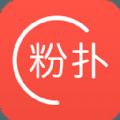 粉扑安卓手机版app v4.7.2