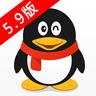 QQ5.9官方版