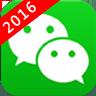 微信2016正式版