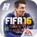 FIFA 16 iOS版