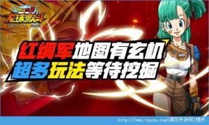 龙珠激斗5月11日更新了什么?5月11日更新内容汇总图片3