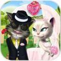 汤姆猫和安吉拉结婚游戏