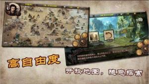 金庸群侠传X蒋涛魔改安卓攻略最新版图片1