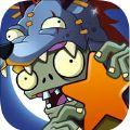 植物大战僵尸黑暗时代iOS版