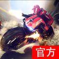 3D暴力摩托极品飙车飞车游戏