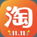 手机淘宝2015官方版