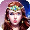 九天仙魔iOS版